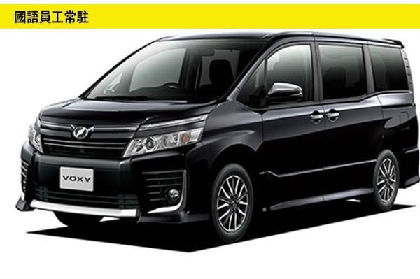 [含免責保險 / 可選NOC保險]  7~8人座廂型車2000cc