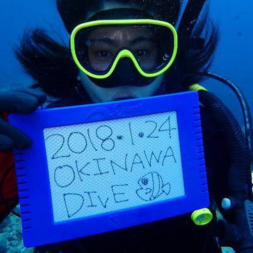 [나하/케라마/펀다이빙/6시간] 오키나와 케라마에서 펀다이빙 하루종일 알차게, 스노클링 무제한