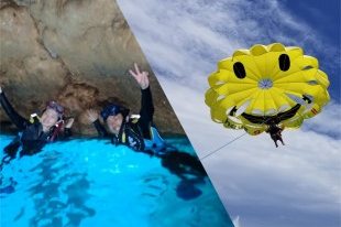 [那覇市内送迎付き] 青の洞窟シュノーケリングor体験ダイビング&海中道路パラセーリングセットプラン