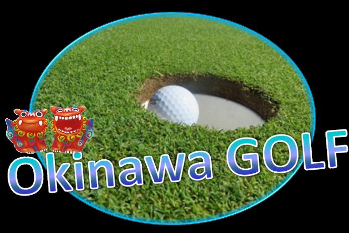 【문의상품】【란타나 호텔 + 골프】 4일 코스