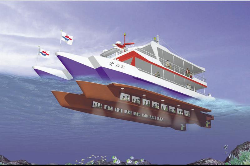 대형 수중 관광선 오루카호(반잠수정)