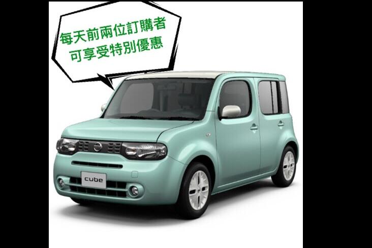 [僅限 NISSANCUBE 車型] [限量發售] [每天前兩位訂購者] [最受歡迎最實用 沖繩 租車] 包含免責保險/ NOC 1次
